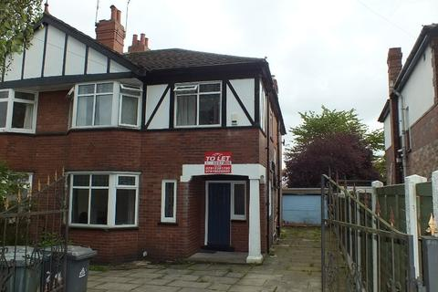 4 bedroom semi-detached house to rent - Becketts Park Drive, Leeds, West Yorkshire, LS6