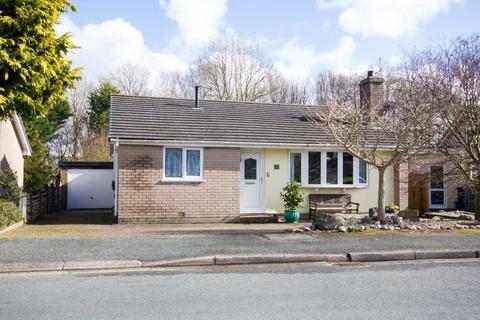3 bedroom detached bungalow for sale - Riverbank Road, Kendal, Cumbria