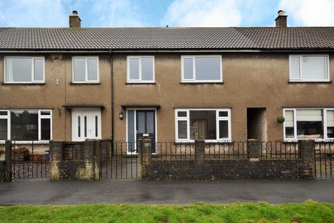 3 bedroom terraced house for sale - Thirlmere Road, Kendal