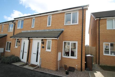 2 bedroom end of terrace house for sale - Bluebell Street, Palmerston Heights, Plymouth
