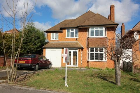 4 bedroom detached house for sale - Links Drive Solihull