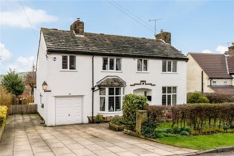 5 bedroom detached house for sale - Moorway, Guiseley, Leeds, West Yorkshire