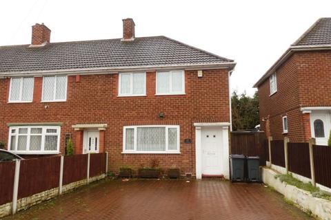 2 bedroom terraced house for sale - Cooksey Lane, Kingstanding, Birmingham