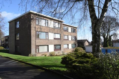 2 bedroom flat for sale - Chatsworth Court, Hill Turrets Close, Sheffield
