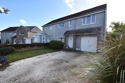 4 bedroom semi-detached house for sale - Pinewood Park, Deans