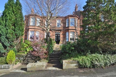 3 bedroom terraced house for sale - Ormonde Crescent, Netherlee, Glasgow, G44