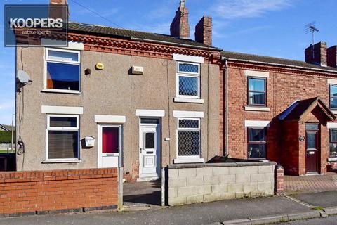 2 bedroom terraced house for sale - Addison Street, Tibshelf, Alfreton, DE55