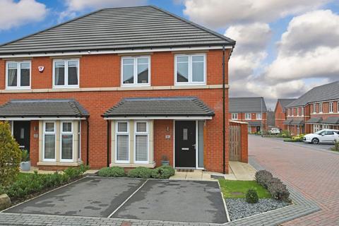 3 bedroom semi-detached house for sale - Allerton Road, Crigglestone