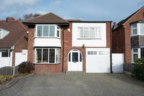 4 bedroom detached house for sale - Heathlands Road, Boldmere, Sutton Coldfield