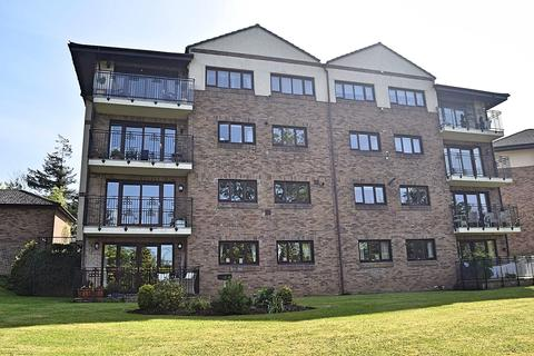 2 bedroom flat for sale - Ravenscourt, Thorntonhall, G74 5AZ