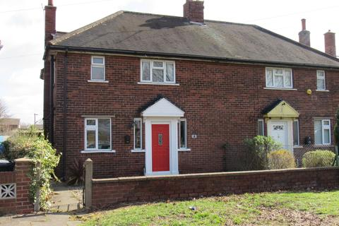 2 bedroom semi-detached house for sale - Gattison Lane, Rossington, Doncaster  DN11