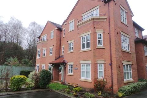 2 bedroom apartment for sale - Alder House, Horsley Road
