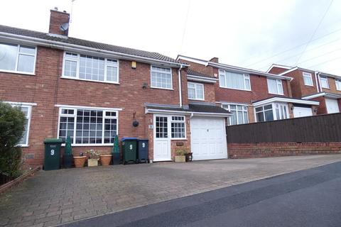 5 bedroom semi-detached house for sale - Peveril Way, Great Barr