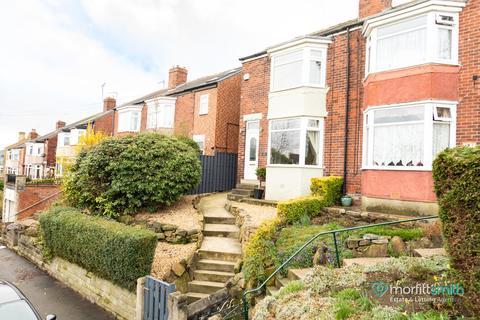 2 bedroom semi-detached house for sale - Rural Lane, Wadsley, S6 4BL - Lovely Home