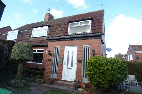 3 bedroom semi-detached house for sale - Keswick Terrace, South Hetton, Durham, Durham, DH6 2UL