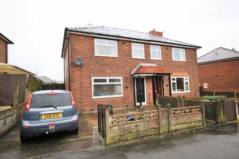 3 bedroom semi-detached house for sale - Jubilee Avenue, Wigan, WN5
