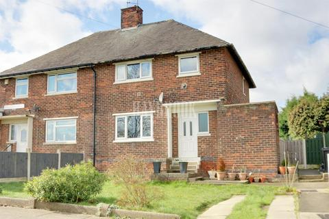 3 bedroom semi-detached house for sale - Stradbroke Drive, Sheffield