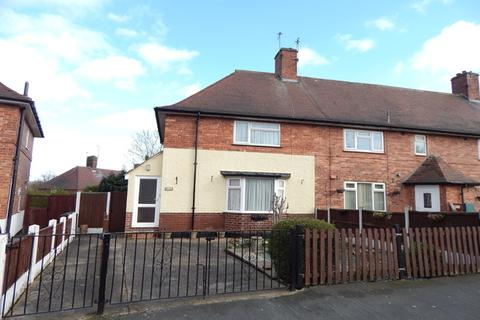 3 bedroom end of terrace house for sale - Bracknell Crescent, Nottingham, NG8