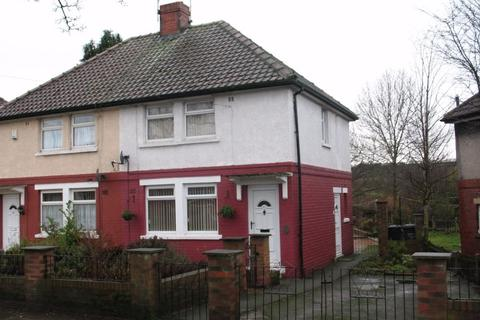 2 bedroom semi-detached house to rent - Sowden Road, Daisy Hill, Bradford, West Yorkshire