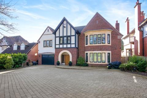 8 bedroom detached house for sale - Four Oaks Road, Sutton Coldfield