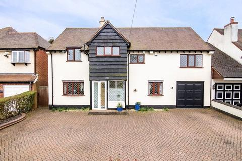 4 bedroom detached house for sale - Little Aston Lane, Little Aston