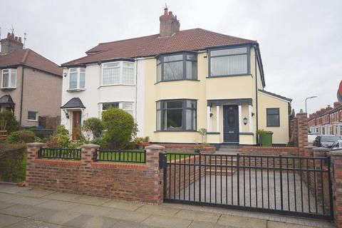 3 bedroom semi-detached house for sale - Church Road, Allerton