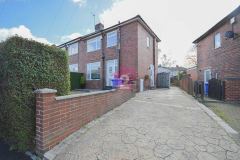 2 bedroom end of terrace house for sale - Chestnut Avenue, Sheffield, S9