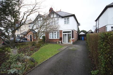 3 bedroom semi-detached house for sale - Chain Lane, Littleover, Derby