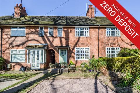 2 bedroom terraced house to rent - Bristol Road, Selly Oak, Birmingham