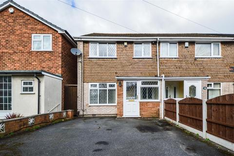 3 bedroom end of terrace house to rent - Druids Lane, Druids Heath, Birmingham