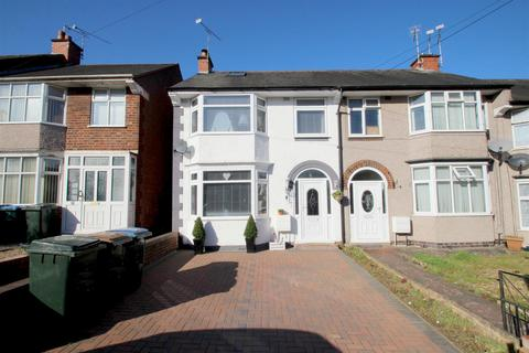 3 bedroom end of terrace house for sale - Briars Close, Copeswood, Coventry, CV2 5JR