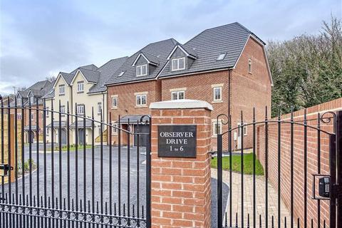 5 bedroom detached house for sale - 1, Observer Drive, Off Lower Street, Wolverhampton, WV6