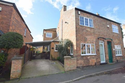 4 bedroom semi-detached house for sale - Church Lane, Waltham, North East Lincolnshire