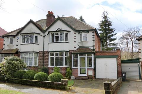 3 bedroom semi-detached house for sale - Stonerwood Avenue, Birmingham