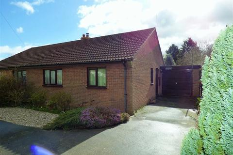 2 bedroom semi-detached bungalow for sale - Magna Mile, Ludford