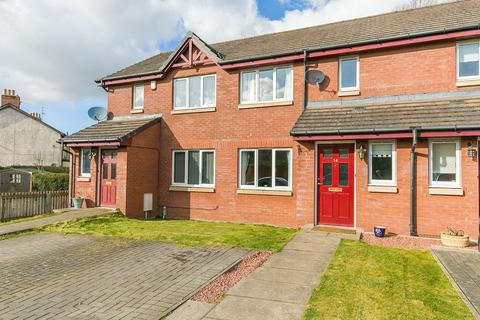3 bedroom terraced house for sale - Colliery Crescent, Newtongrange, Dalkeith, EH22