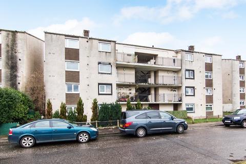 2 bedroom flat for sale - Calder Place, Sighthill, Edinburgh, EH11