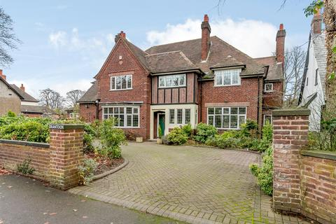 7 bedroom detached house for sale - Hermitage Rd, Edgbaston