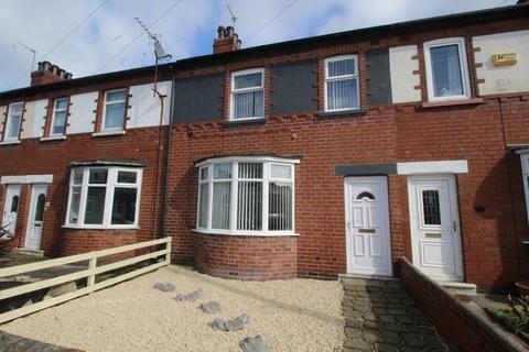 3 bedroom terraced house for sale - Wheatley Avenue, Normanton