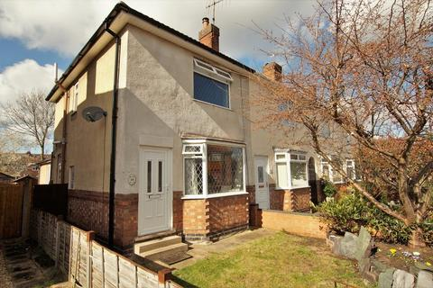2 bedroom end of terrace house for sale - Quorn Drive, Lincoln