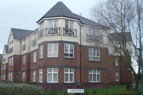 2 bedroom apartment to rent - Parkway, Great Park