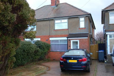 3 bedroom semi-detached house for sale - Northampton Lane North, Moulton, Northampton NN3 7RQ