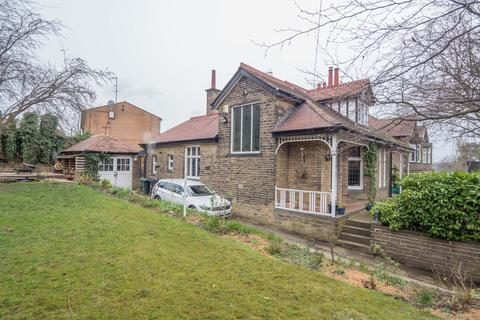 4 bedroom detached house for sale - The Bank, Bradford, BD10 0QA
