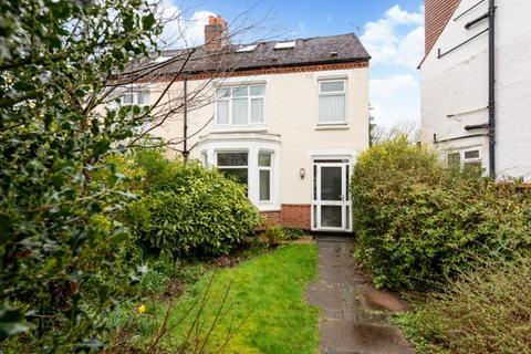 4 bedroom semi-detached house for sale - Binswood Avenue, Headington, Oxford, Oxfordshire