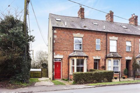2 bedroom end of terrace house for sale - Worcester Road, Chipping Norton