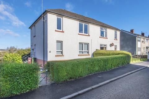 1 bedroom ground floor flat for sale - 30 Avonbank Road, Rutherglen, G73 2PA