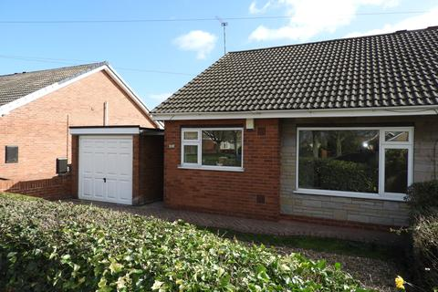 2 bedroom semi-detached bungalow for sale - Pine Hall Road,Barnby Dun,Doncaster, DN3