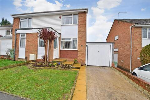 2 bedroom semi-detached house for sale - Avery Close, Maidstone, Kent