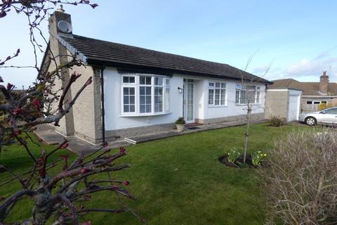 3 bedroom bungalow for sale - 12 Grange Park Road, Ripon, HG4 2NJ