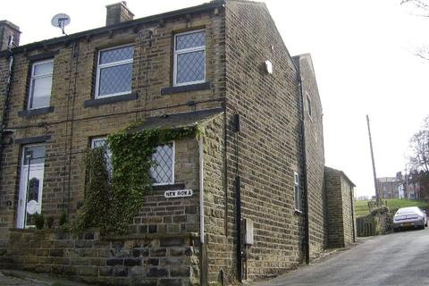 2 bedroom end of terrace house for sale - New Row, Jagger Green Lane, Halifax, HX4